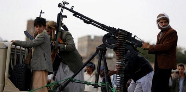 صحيفة : مليشيا الحوثي تفرض الإقامة الجبرية على 30 من رؤوس الأموال في العاصمة صنعاء
