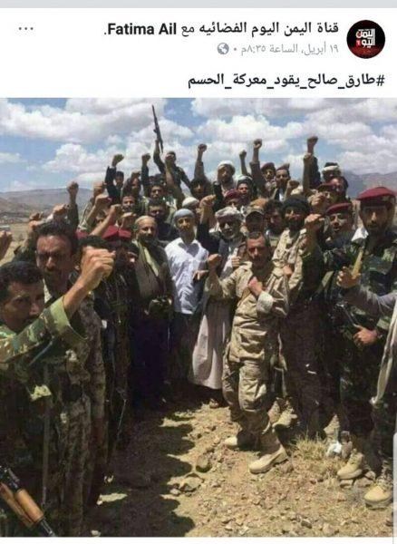 هذا ما قاله ركن العمليات في الوية العمالقة العقيد الصبيحي عن قوات طارق صالح في الساحل الغربي