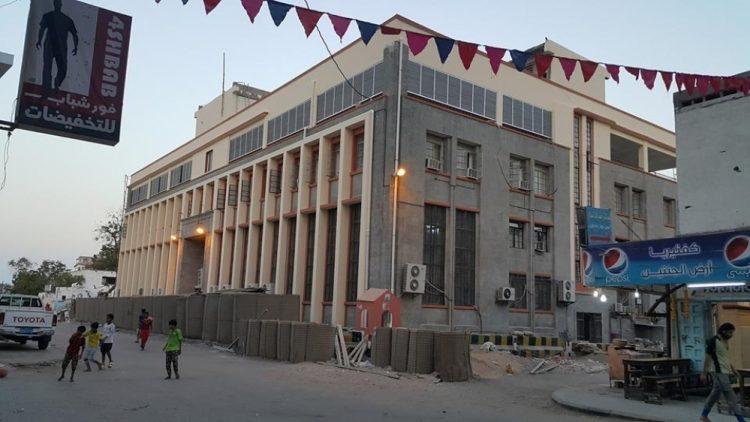 البنك المركزي بعدن يعلن موافقة السعودية على سحب الدفعة الـ25 من وديعتها لدى البنك