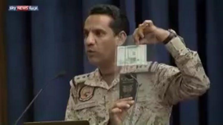 الكشف عن ضبط جوازات مزورة ومبالغ مالية كانت في طريقها لقيادات حوثية في صنعاء