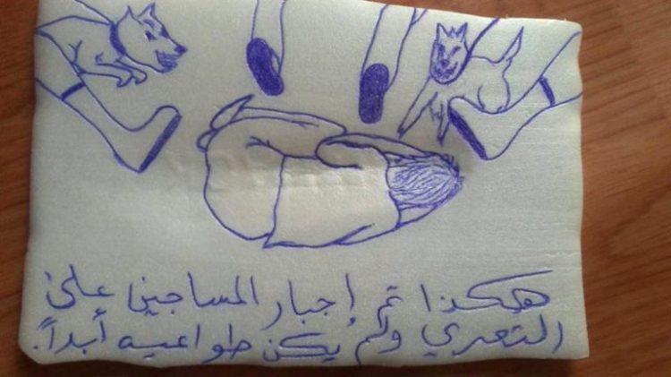 شاهد بالوثائق.. الكشف عن تصفية 23 معتقلاً في سجون الإمارات بالعاصمة المؤقتة عدن