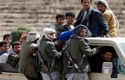 الضالع: مليشيا الحوثي تنفذ حملة مداهمات واعتقالات واسعة