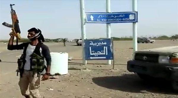 الحديدة: ابطال الجيش الوطني يتصدون لهجوم المليشيات على مواقعه في مشارف التحيتا