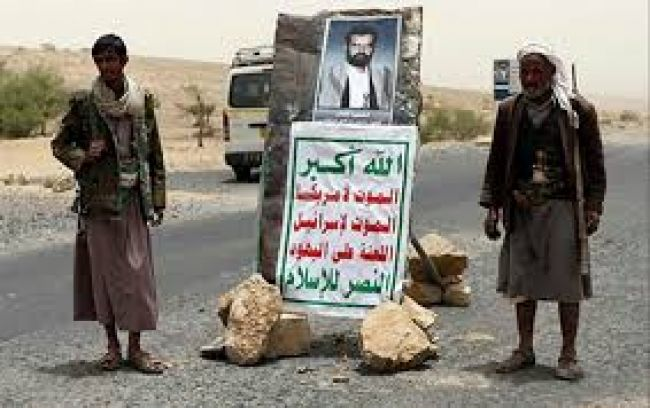 تعميم جديد لمليشيا الحوثي يمنع النساء من السفر عبر وسائل النقل