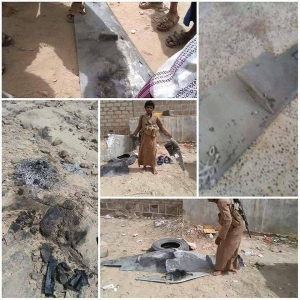 قوات الجيش الوطني تسقط طائرة مسيرة لمليشيا الحوثي في مديرية الملاجم بمحافظة البيضاء