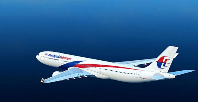 الإعلان عن نتائج التحقيق في سقوط الطائرة الماليزية بعد اربع سنوات على إختفائها
