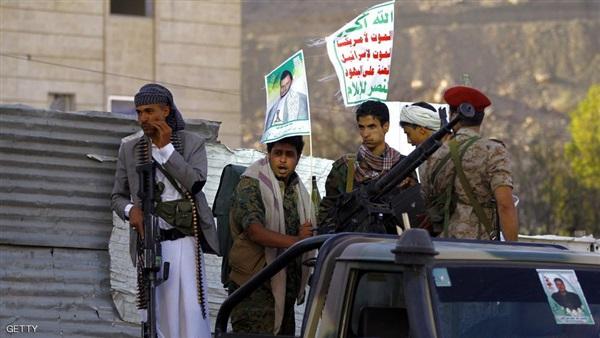 بعد ارتكابها مجزرة في حرض.. مليشيات الحوثي تقصف المدنيين في حيس