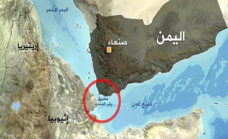 قرار سعودي بإستئناف شحنات النفط عبر باب المندب