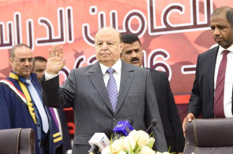 الرئيس هادي يحضر حفل تكريم أوائل طلاب وطالبات جامعة عدن