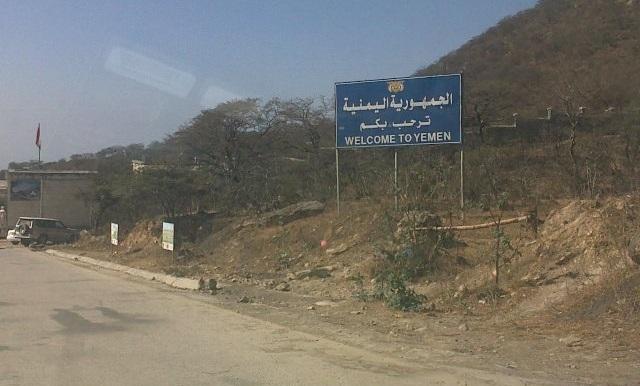 مسقط تنفي صحة أنباء منع عبور اليمنيين عبر عُمان