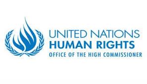 الحكومة اليمنية تدعو لنقل مفوضية حقوق الإنسان من صنعاء إلى عدن