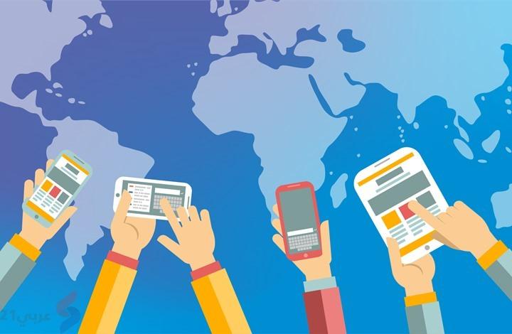 تطبيق جديد يمكن تحميله على الهاتف يساعد على تعلم اللغات الأخرى بسرعة