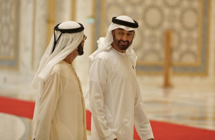الإمارات.. موقع روسي يتحدث عن انقسام داخلي وشيك.. تفاصيل مهمة