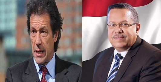 بن دغر يهنئ رئيس الوزراء الباكستاني بفوز حزبه بالانتخابات