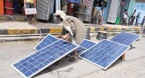 اليمنيون ينفقون بليون دولار على انظمة الطاقة الشمسية خلال 5 سنوات