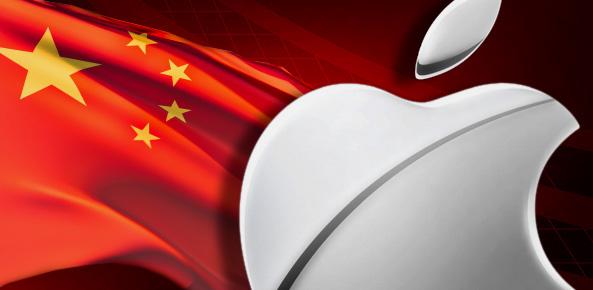 الصين تجبر آبل على حذف 25 ألف تطبيق