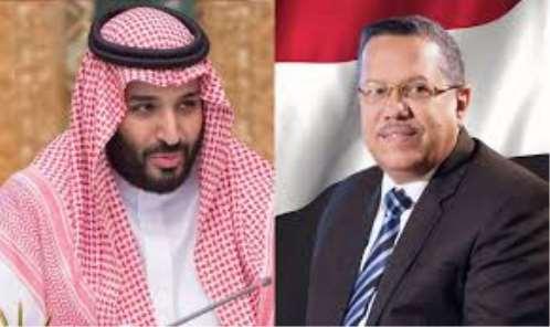 رئيس الوزراء يهنئ ولي العهد السعودي بمناسبة عيد الاضحى المبارك