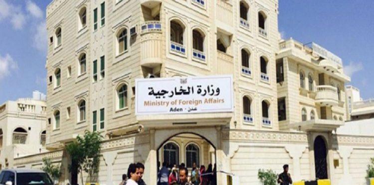 منظمة اليونسيف في الحديدة مخترقه من الحوثيين وتنفذ اجندتهم ضد الشرعيه والتحالف