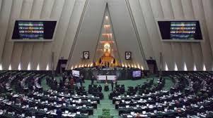 البرلمان الإيراني يزيح وزير المالية عن منصبه إثر التراجع الحد في قيمة الريال وتدهور الإقتصاد