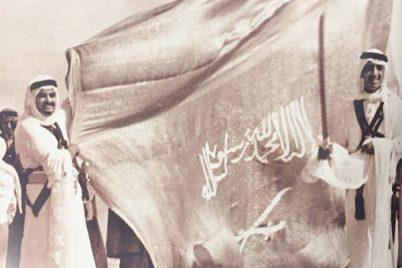صورة نادرة للملك سلمان برفقة الملك فهد تعود لعام 1953