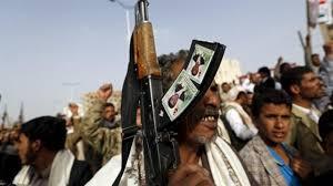 الحوثيون يفرضون إتاوات على المدارس الأهلية بمحافظة إب