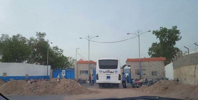 مليشيا الحوثي تبتز ثاني أكبر شركة صناعية في اليمن وتهدد بتشريد عمالها