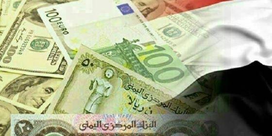 الريال اليمني يشهد انهيارا غير مسبوق أمام العملات الأجنبية
