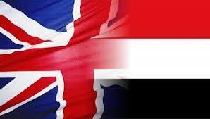 المملكة المتحدة تؤكد دعمها للعملية السياسية في اليمن
