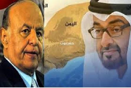 الإمارات تفقد بوصلتها في اليمن: استغلال فاضح للأزمات المحلية.. دخول السعودية دائرة الاتهام.. والحوثي آخر الأعداء!