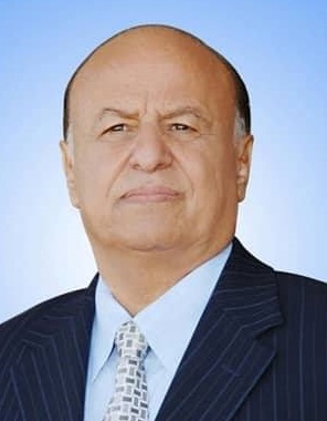 الرئيس : عبدربه منصور هادي