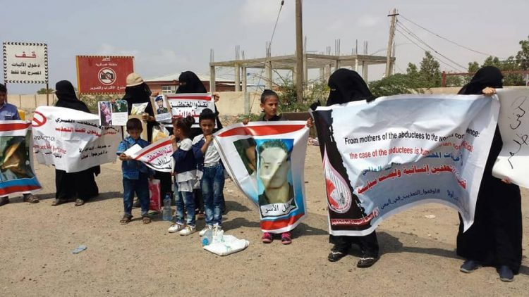 وقفة احتجاجية لأمهات المختطفين أمام مقر التحالف بالعاصمة المؤقتة عدن