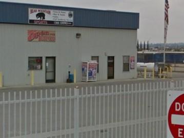 مسلح يقتل زوجته و 4 آخرين في مدينة بيكرسفيلد بولاية كاليفورنيا