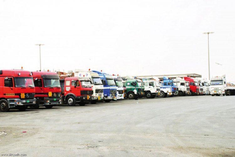 السعودية تمنع استيراد الشاحنات التي يزيد عمرها التشغيلي على خمس سنوات