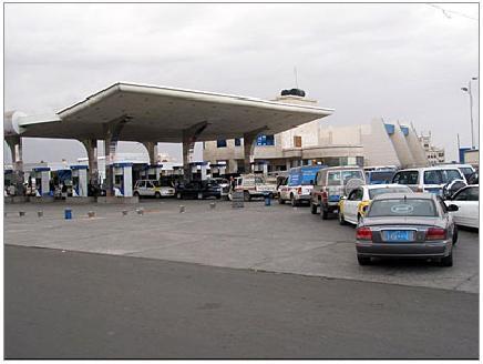 شركة النفط تقر زيادة في أسعار المشتقات النفطية