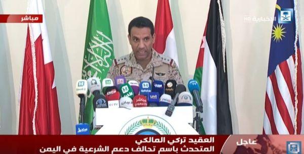 التحالف يتهم الأمم المتحدة بالتهاون مع انتهاكات مليشيا الحوثي بالحديدة