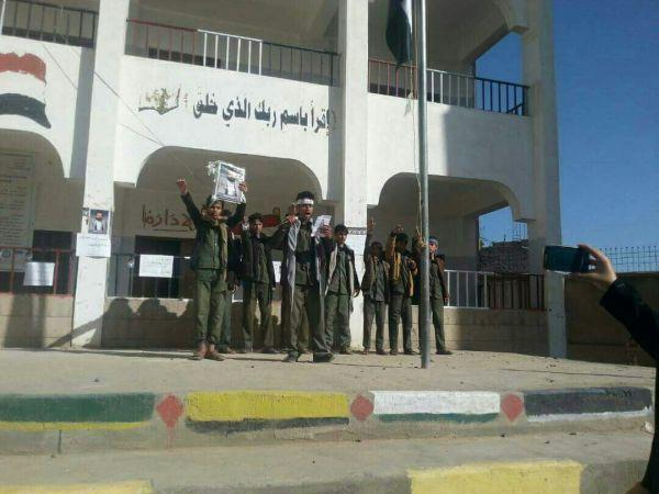 """صنعاء: الحوثيون يلزمون المدارس باحياء فعاليات ما تسمى بيوم """"كربلاء"""""""