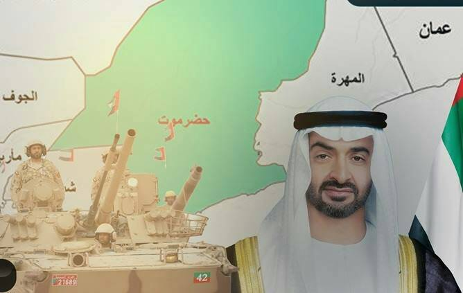 UAE is leading a plan to end the government's military presence in Hadramout valley