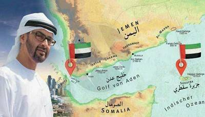 UAE intervenes and prevents important Yemeni meeting to re-export liquefied gas