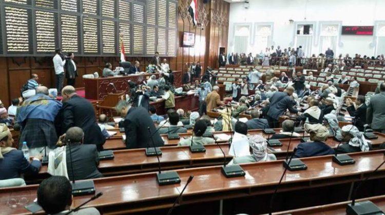 بحضور الرئيس هادي.. إنعقاد أولى جلسات مجلس النواب نهاية الأسبوع الجاري في سيؤن
