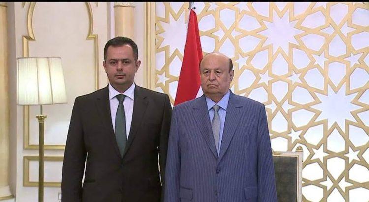 رئيس الوزراء الدكتور معين عبدالملك يؤدي اليمين الدستورية امام الرئيس هادي