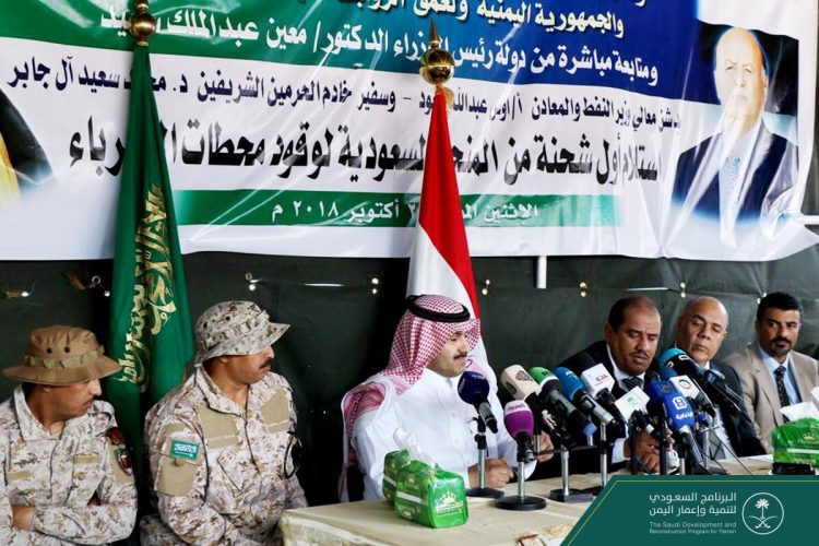 السفير السعودي لدى اليمن يصل عدن