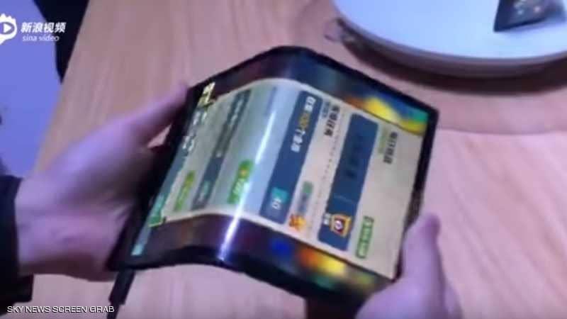 أول هاتف قابل للطي في العالم يحرج هواوي وسامسونغ وأبل