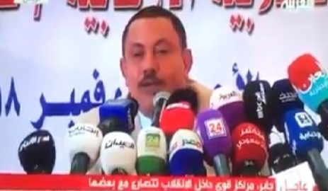 """Houthis defected minister revealed communications between """"Transitional"""" and Iran"""