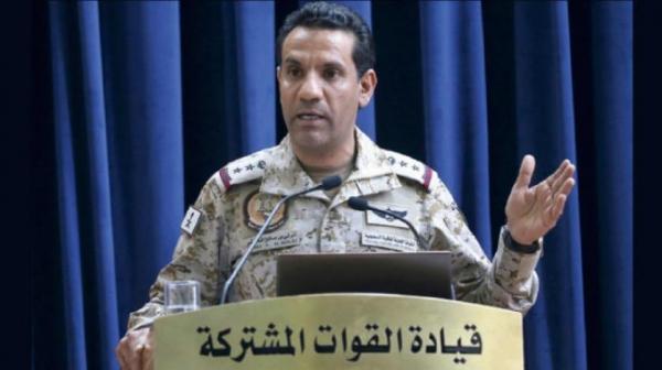 أكد دعمه قبائل حجور.. التحالف: الحوثيون يستخدمون صنعاء كنقطة عسكرية