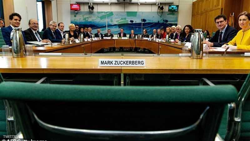 """""""مقعد زوكربيرغ الفارغ"""" يثير غضب لجنة تحقيق دولية"""