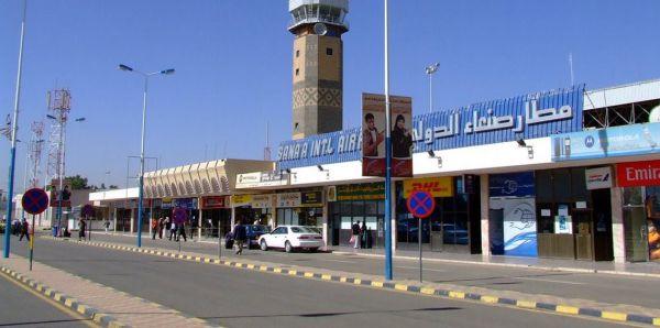 مع بداية انطلاق المشاورات.. مليشيا الحوثي تهدد بإغلاق مطار صنعاء أمام الأمم المتحدة