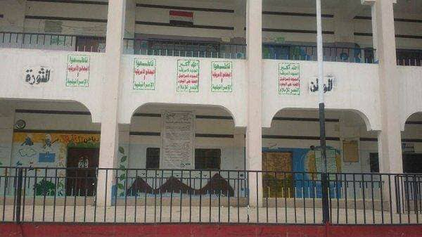 Houthis replaces qualified teachers in Sana'a schools  by loyal members