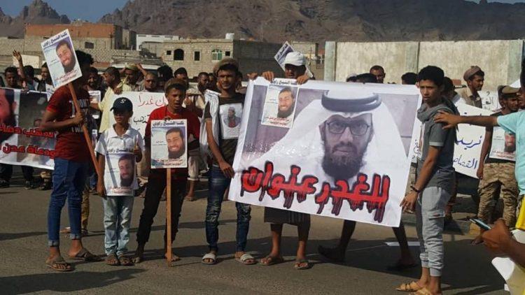 """ورد الان بالصور.. مظاهرة غاضبة في عدن تطالب بالقصاص للشهيد """"راوي""""، وترفع لافتات تتهم """"هاني بن بريك"""""""