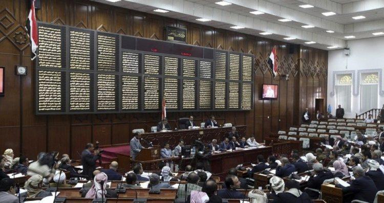 البرلمان: لولا تدخل التحالف بقيادة السعودية لتحولت اليمن الى دولة فاشلة بكل المقاييس