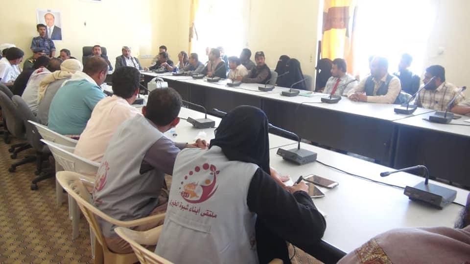 """محافظ شبوة """"بن عديو"""" يلتقي ممثلي الجمعيات والمؤسسات ومنظمات المجتمع المدني"""